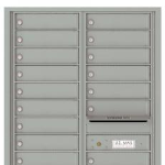 STD-4C Wall Mount Horizontal Apartment Mailbox Silver