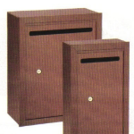 Recess Mounted Letter Drop Boxes in Bronze