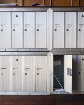 Mailboxes For Apartment Buildings - Interior Design