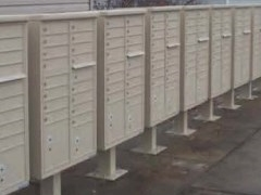 Cluster Mailboxes for Sale